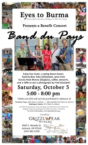 Benefit Concert at Grizzly Peak Winery on Saturday, October 5, from 5 - 8 pm